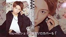 AAAの画像(宇野実彩子に関連した画像)