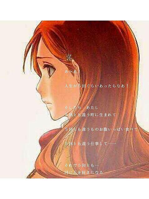 井上織姫の画像 プリ画像