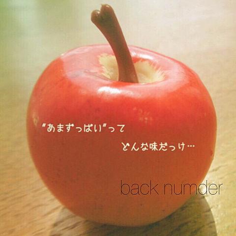 back numderの画像(プリ画像)