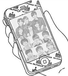 キンプリ 携帯の画像(携帯に関連した画像)