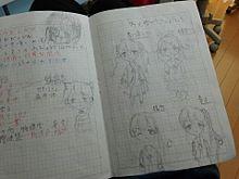 昔のノート見てたら...だから成績悪いんだ…… プリ画像