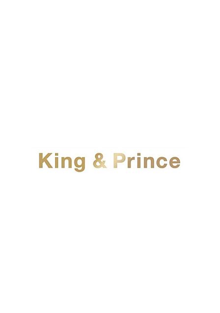 King&Prince👑の画像(プリ画像)