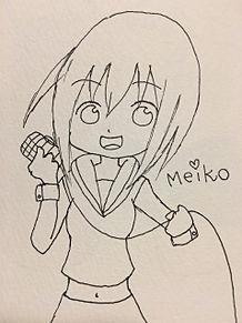 Meikoの画像(プリ画像)