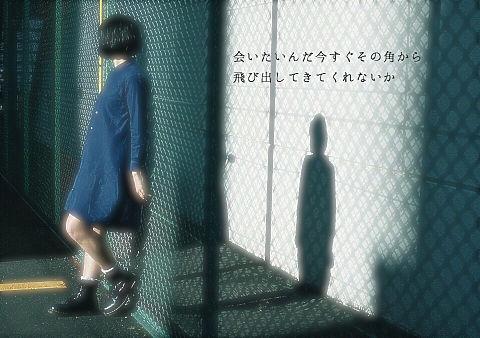 backnumber / 高嶺の花子さんの画像(プリ画像)