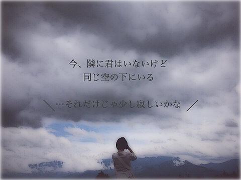 怪しい空模様。の画像(プリ画像)
