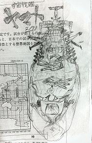 宇宙戦艦ヤマトの画像(宇宙戦艦ヤマト2199に関連した画像)