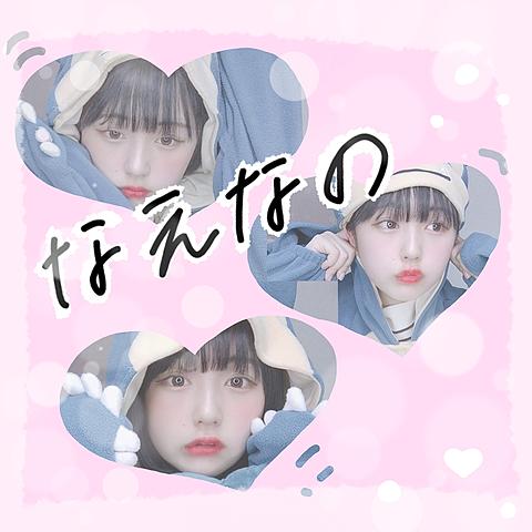なえなのちゃんんの画像(プリ画像)