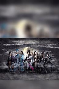 髑髏城の七人の画像(木村了に関連した画像)