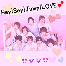 Hey!Sey!Jump!