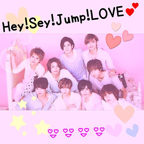 Hey!Sey!Jump!の画像 プリ画像