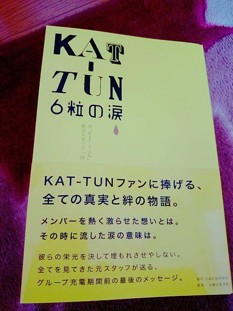 KAT-TUN6粒の涙の画像(プリ画像)
