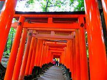 京都に行ってみた❗️の画像(京都に関連した画像)