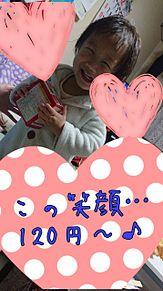 (^.^)♡ プリ画像