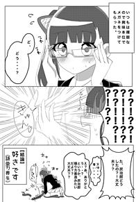 鬼滅の刃カナヲ漫画イラスト