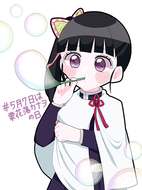 カナヲちゃんの画像(プリ画像)