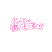 no titleの画像(関ジャニ∞に関連した画像)