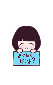 no titleの画像(顔隠しに関連した画像)