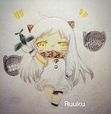 初描き ほっぽちゃんの画像(プリ画像)