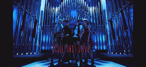Kill this love の画像 プリ画像
