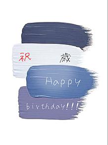 誕生日の画像(男女に関連した画像)