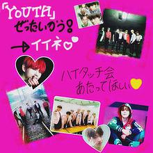 youth買う人→いいね♡の画像(プリ画像)