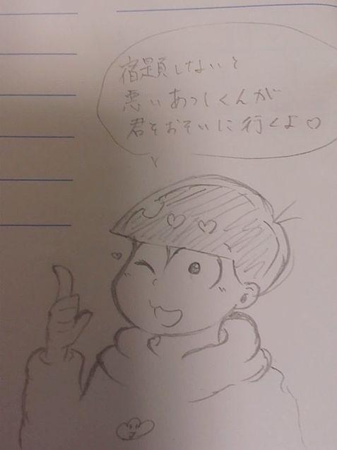 宿題にやる気が出ない皆さんに意味の分からないトッティからのお言葉の画像(プリ画像)