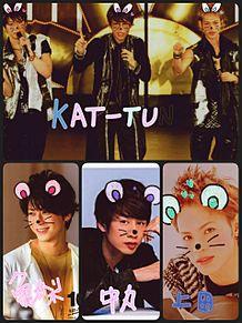 KAT-TUNの画像(上田竜也に関連した画像)