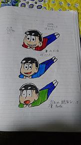 おそ松さん 寝そべりシリーズ 兄松組の画像(チョロ松に関連した画像)