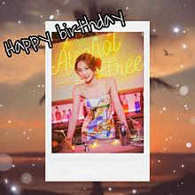 TWICE ツウィ Happy birthdayの画像(Happybirthdayに関連した画像)