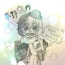 Qちゃん生誕祭(遅れ) プリ画像