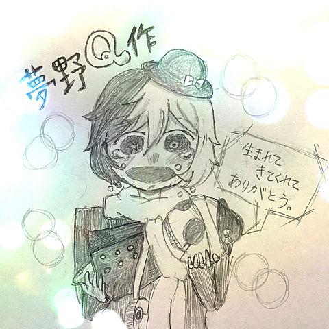 Qちゃん生誕祭(遅れ)の画像(プリ画像)