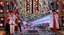 ミュージックステーションの画像(ミュージックに関連した画像)