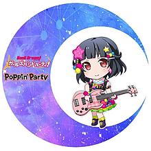 牛込りみの画像(Poppin'Partyに関連した画像)