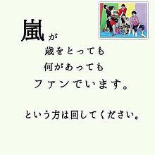 拡散希望!!!の画像(プリ画像)