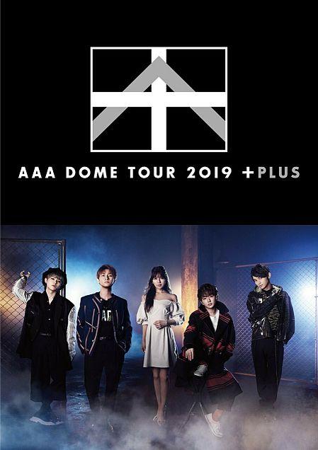 🙌AAA DOME TOUR 2019 +PULS🙌の画像 プリ画像