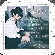 Lemon 🍋 プリ画像