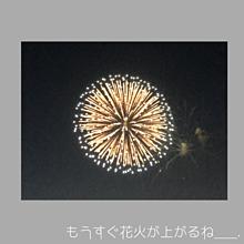 backnumber___. わたがし.の画像(夏祭りに関連した画像)