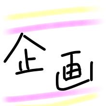 しょーさいへ!の画像(プリ画像)