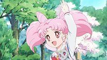 美少女戦士セーラームーンEternalの画像(少女に関連した画像)
