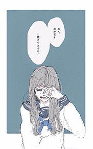 notitleの画像(おしゃれ/シンプルに関連した画像)