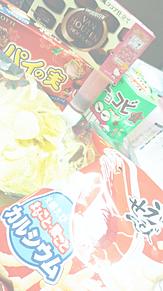 お菓子の塊👻爆笑の画像(パイの実に関連した画像)