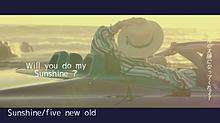 Sunshine/five new old_👻の画像(みやぞんに関連した画像)