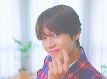♡♡テテ♡♡の画像(BTS/防弾少年団/방탄소년단に関連した画像)