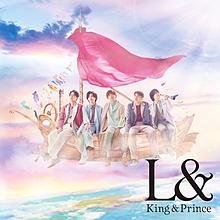 👑 King & Prince 👑の画像(海に関連した画像)