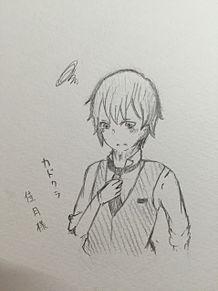 カドクラさん Dear佳月さまの画像(サウザンドメモリーズに関連した画像)