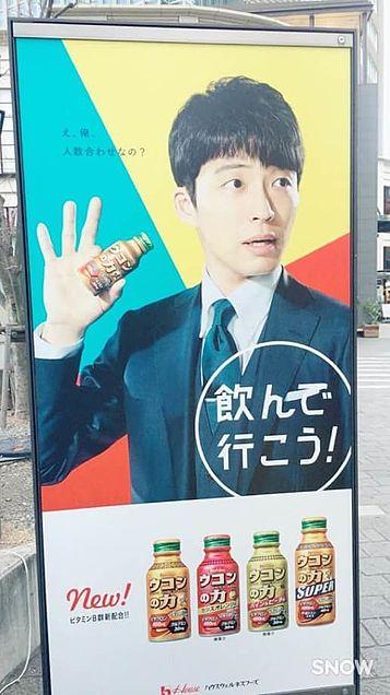 源ちゃん~~😜💗の画像(プリ画像)