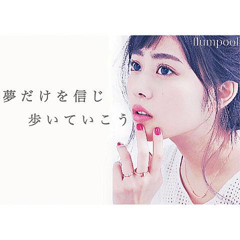 Over the rain 〜ひかりの橋〜の画像(プリ画像)