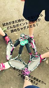 テニスの画像(諦めないに関連した画像)
