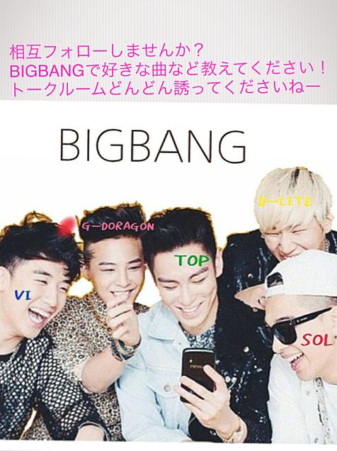 BIGBANG!!の画像(プリ画像)