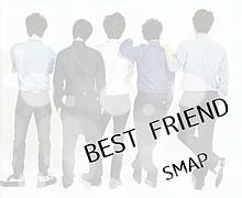 BEST FRIENDの画像(smapに関連した画像)